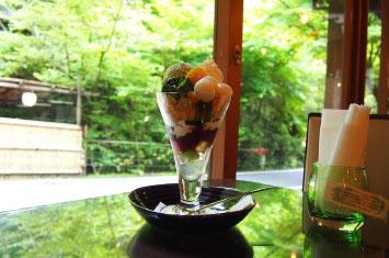 kyoto dessert