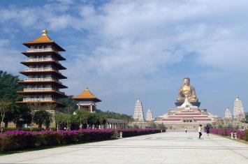 taiwan fo guang shan