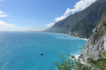 taiwan cliffs